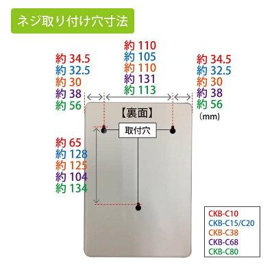 カール事務器 キーボックスコンパクトタイプ  収納 CKB C10 I