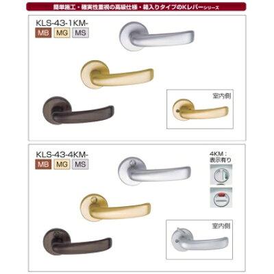 川口技研 Kレバーシリーズ KLS43-3KM-MG