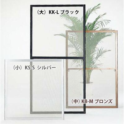 川口技研 OK組立アミド シルバー M