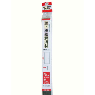 川口技研 壁段差解消材 DK-24
