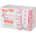 日本品質 息らくらく不織布マスク 小さめサイズ 50枚入