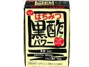日本ルナ はちみつ黒酢パワー 200ml