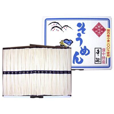 かも川手延素麺 国内産小麦100%使用手延そうめん JS-2.7 50gX54
