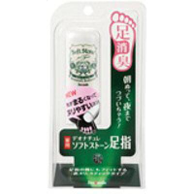 デオナチュレ ソフトストーン足指(7g)