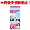 ULTRA Downy ウルトラダウニー 柔軟剤 エイプリルフレッシュ リフィル 1530ml