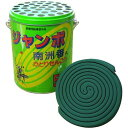 児玉商会 ジャンボ南洲香 缶入 大型 50巻入