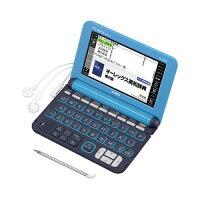 CASIO 電子辞書 XD-K4800LB