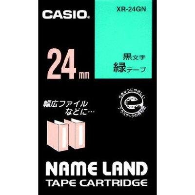 カシオ ネームランドテープカートリッジ 24mm XR-24GN 黒文字/緑テープ(1コ入)