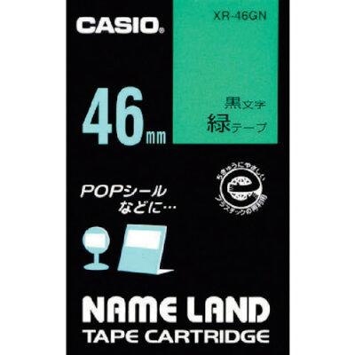 カシオ ネームランドテープカートリッジ 46mm XR-46GN 黒文字/緑テープ(1コ入)