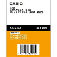 CASIO エクスワード XS-OH23MC