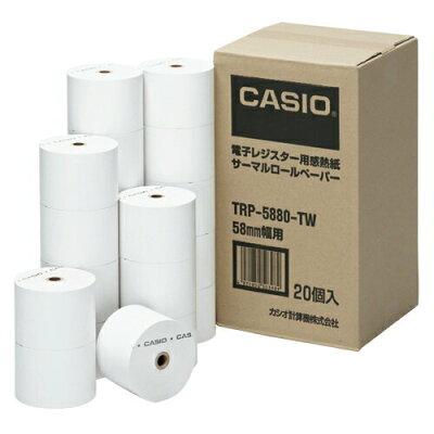 CASIO ロールペーパー TRP-5880-TW