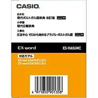 CASIO エクスワード XS-HA06MC