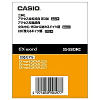 CASIO エクスワード XS-SS03MC