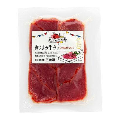 伍魚福 おつまみ牛タン 七味仕立て 60g