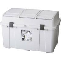 HOME&HOME 3分類ゴミ容器120T グレー 128L