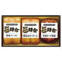 鎌倉ハム 老舗の味  (33-1389-00)(KAS-710)