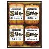 鎌倉ハム富岡商会 老舗の味   (KAS-110) (TRF241-M080)