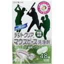 デントクリア マウスピース洗浄剤 緑茶の香り(48錠)