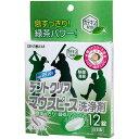 デントクリア マウスピース洗浄剤 緑茶の香り K-7037(12錠)
