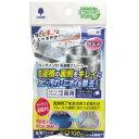 洗濯槽用洗浄剤(カラーサイン機能付き)(100g)
