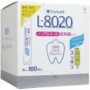 クチュッペ L-8020 マウスウォッシュ ソフトミント スティックタイプ(10ml*100本入)