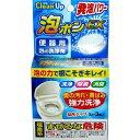 泡ポンEX 便器用 泡の洗浄剤(3g*3コ入)