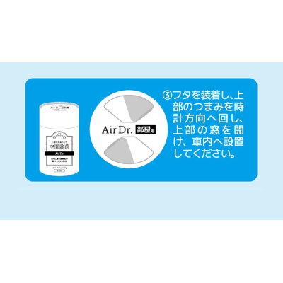 エアドクター 空間除菌 お部屋用 ゲルタイプ K-2533(150g)