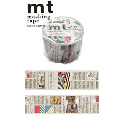 カモ井 マスキングテープ MTEX1P75