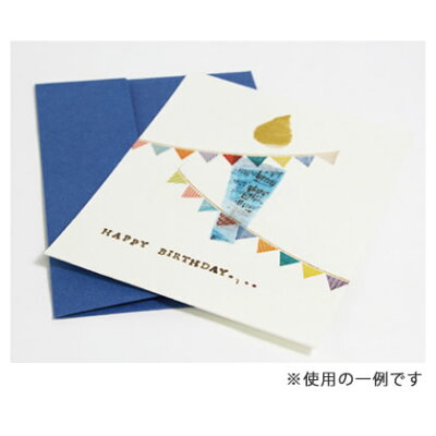 カモイ マスキングテープ ex フラッグ(1コ入)