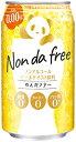 合同酒精 Nondafree ノンアルコールビールテイスト 350X24