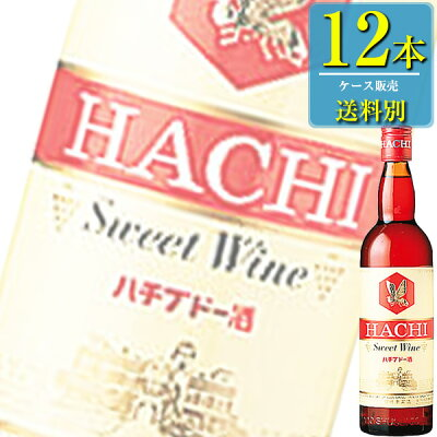 合同酒精 ハチブドー酒赤14%
