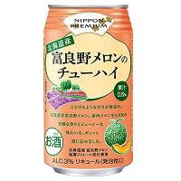 合同酒精 NIPPONPREMIUM 富良野メロンチューハイ 350X24
