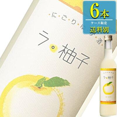 合同酒精 ラ・柚子