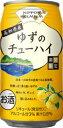 合同酒精 NIPPON PREMIUM 高知県産ゆず