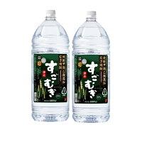合同酒精 甲乙混和焼酎 すごむぎ 25% ペット