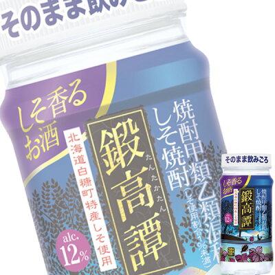 合同酒精 しそ焼酎 鍛高譚12%