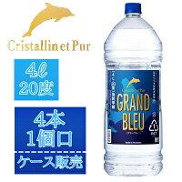 合同酒精 グランブルーN 20% ペットボトル