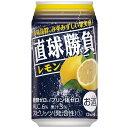 直球勝負 レモン(350ml*24本入)