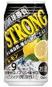 合同 直球勝負 ストロングレモン 350ml