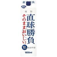 合同酒精 直球勝負 12% 1800ml