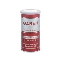 ギャバン GABANシナモンシュガー140g缶