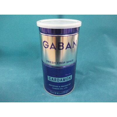 ギャバン GABANカルダモンパウダー250g缶