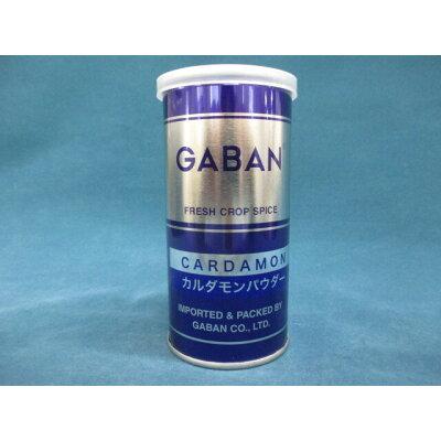 ギャバン GABANカルダモンパウダー60g缶