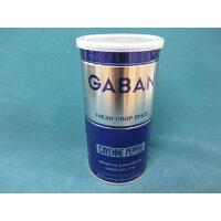 ギャバン GABANカエンペッパーパウダー300g缶