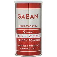 ギャバン カレーパウダー(100g)