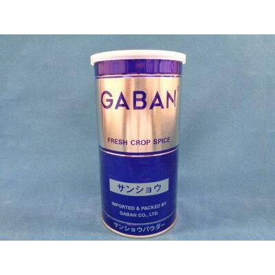 ギャバン GABANサンショウパウダー250g缶