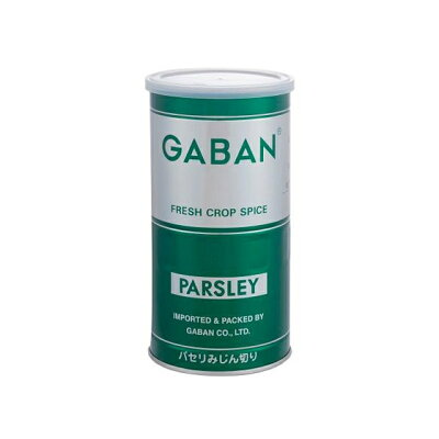 ギャバン GABANパセリみじん切り80g缶