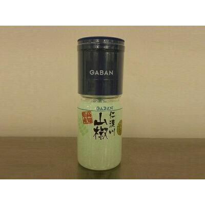 ギャバン GABANグルメミル高知県産・仁淀川山椒入14g瓶