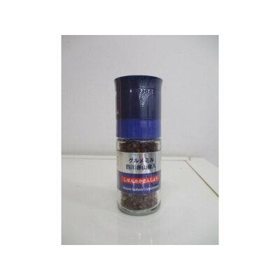 ギャバン グルメミル 四川赤山椒入(13g)