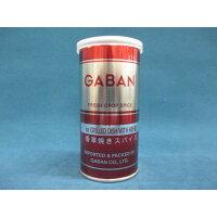 ギャバン GABAN香草焼きスパイス18g缶